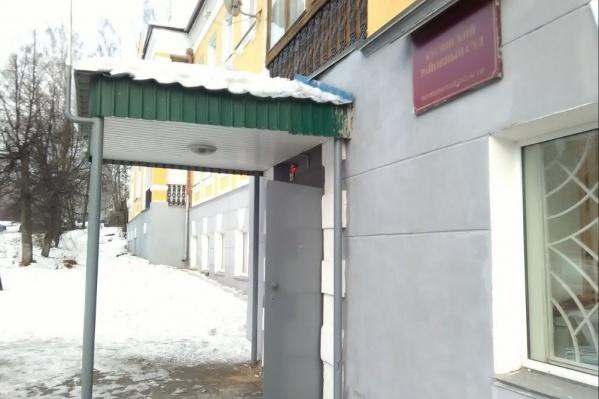 Материалы в отношении бывшего силовика кусинский суд рассмотрел накануне