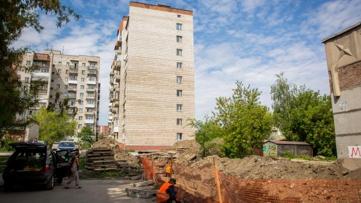 Мэрия рассказала о новых испытаниях теплосетей — горячую воду отключат в Калининском районе