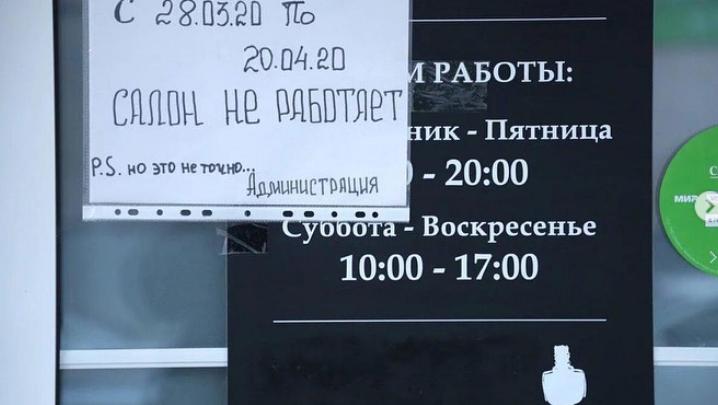 Глеб Никитин решил финансово поддержать нижегородцев