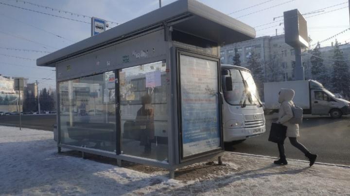 Прокуратура Башкирии проконтролирует расследование дела по факту убийства кондуктора на остановке