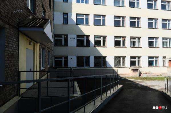 Пермская больница РЖД была закрыта на карантин