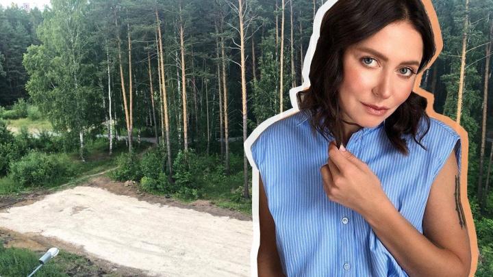 Екатеринбургская ведущая Джулия Игнатова объявила войну соседям из-за футбольного поля в лесу
