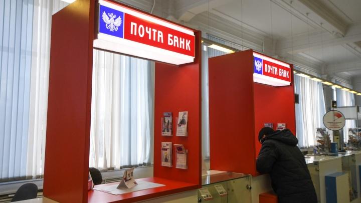 В Нижнем Тагиле судят экс-сотрудницу «Почта-Банка», укравшую у стариков около 4 миллионов рублей