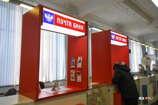 Юлия использовала персональные данные клиентов, чтобы выпускать на их имя карты и снимать деньги