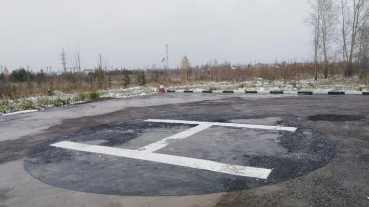 В Кузбассе открыли первую вертолетную площадку для санавиации. Всего построят больше 20