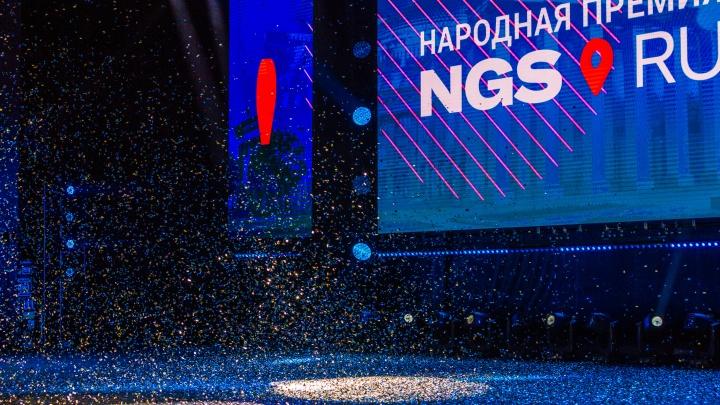 «Реально классные ребята!» За 10 дней новосибирцы выдвинули почти 5000 компаний на «Народную премию НГС»