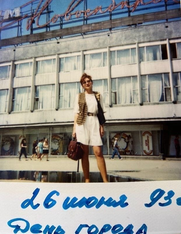 А вот фото из начала 90-х. Обратите внимание на яркий жилет сибирячки