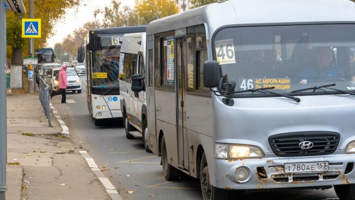 В Самаре разработают новую маршрутную сеть для общественного транспорта
