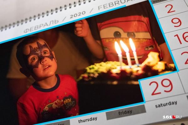 Некоторым людям повезло родиться в последний день февраля високосного года
