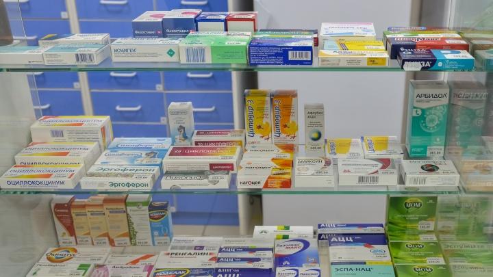 Глава Минздрава Архангельской области рассказал, какие лекарства дают бесплатно пациентам с COVID-19