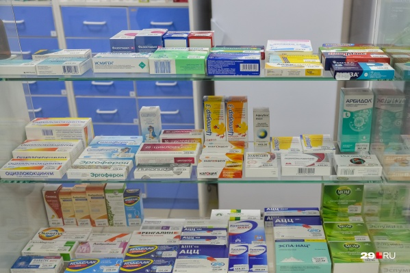 """«Арбидол» сейчас в архангельских аптеках практически невозможно найти. Какие противовирусные есть вместо него — <a href=""""https://29.ru/text/health/69555693/"""" target=""""_blank"""" class=""""_"""">в нашем обзоре</a>"""