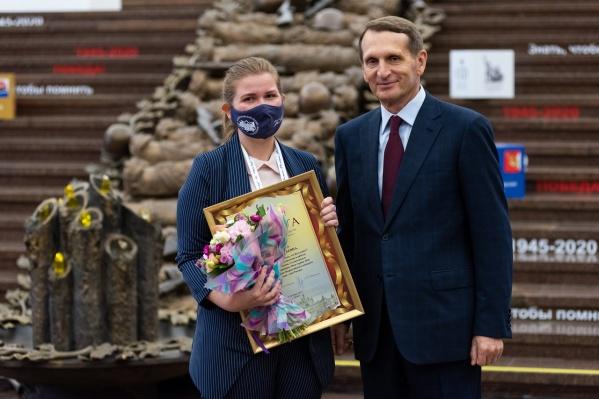 София стала первой в престижном конкурсе