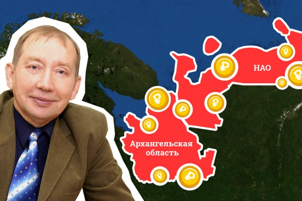 Как объединение Архангельской области с НАО может повлиять на жизнь людей в обоих регионах <br>