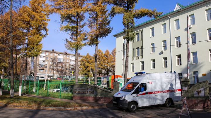 В Минздраве Башкирии прокомментировали 49-й случай смерти от коронавируса