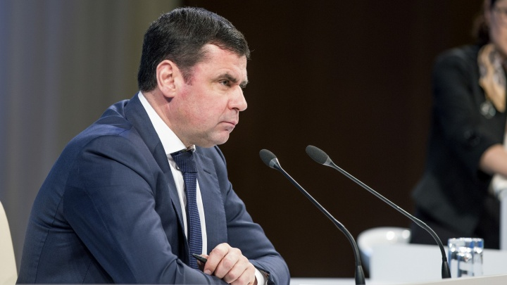 «Жесткие меры будут неизбежны»: губернатор Ярославской области выступил с обращением по коронавирусу