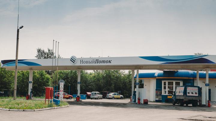 В Тюмени на АЗС резко подорожало газовое топливо. Что произошло?