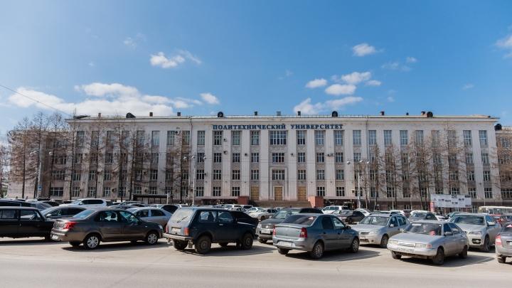 Пермские вузы вошли в число лучших университетов развивающихся стран
