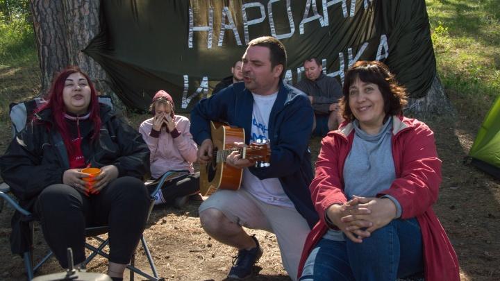 Фанаты Ильменки, несмотря на запрет, собрались на несанкционированный бард-фестиваль