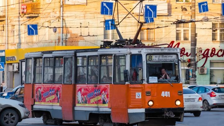 Трамваи № 6 и 8 изменили маршрут следования на два месяца