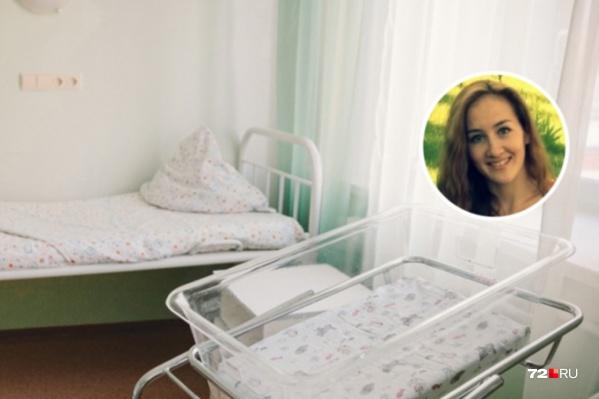 Врач Зарина Кардашина ушла в декретный отпуск вскоре после начала уголовного преследования
