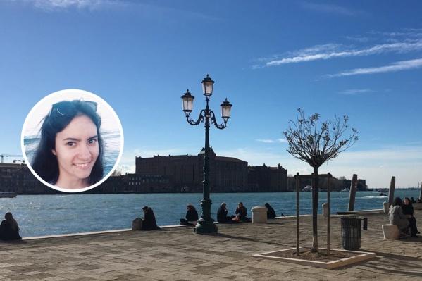 Девушка учится в Венеции по обмену с конца января