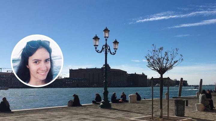 Тюменка — о жизни в Италии, где 270 человек заразились коронавирусом