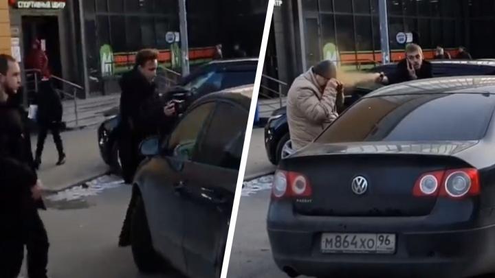 В Екатеринбурге журналиста, который освещал выборы в гордуму, сбила машина