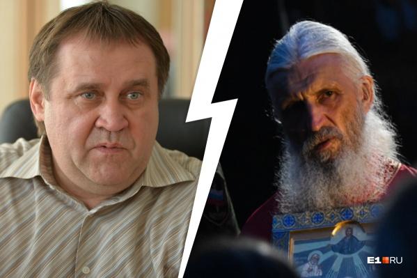 Олег Забродин оценил слова и поступки скандального священника