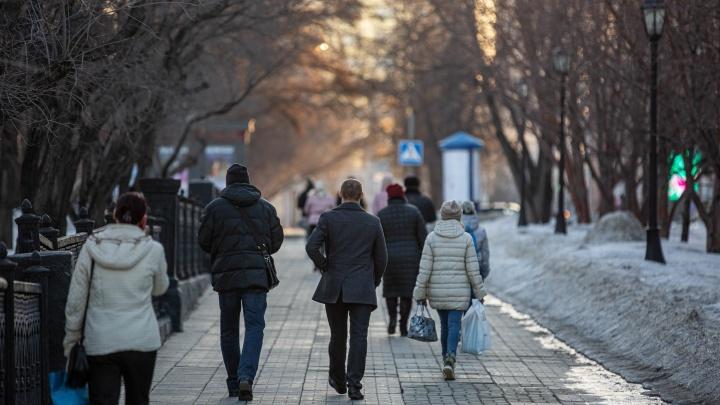 Нужна ли мне справка, если я хожу на работу во время карантина в Новосибирске? Отвечают власти