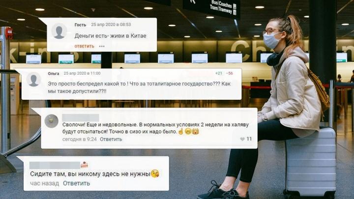 «Темнота и узколобость»: туристы ответили хейтерам, которые обвиняют их в распространении коронавируса