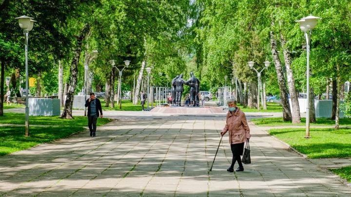 Ученые МГУ назвали Пермь самым озелененным городом России