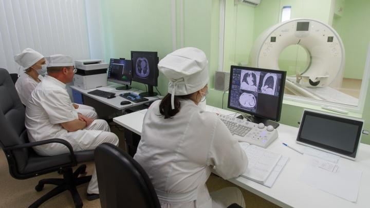 В Курганской области 3361 человек заразился COVID-19