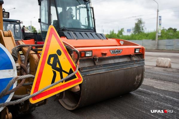 Ограничения вводят из-за ремонта дороги