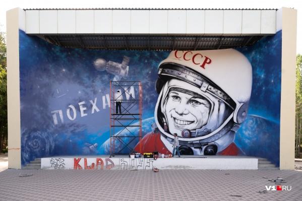 Полностью первый космонавт планеты будет закончен 23 или 24 сентября