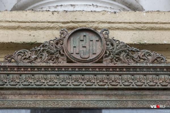 О ремонте довоенного здания в центре города заявили еще в прошлом году