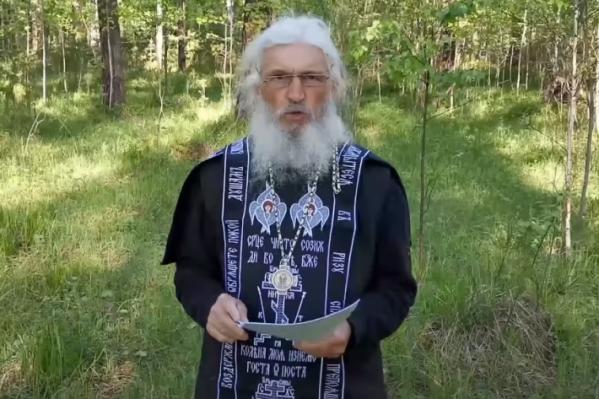 Под суд отец Сергий попал из-за ролика с критикой российской власти