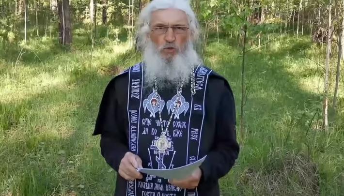 Схиигумена Сергия будут судить за фейк-ньюс. Он проповедовал, что эпидемия коронавируса — это выдумка