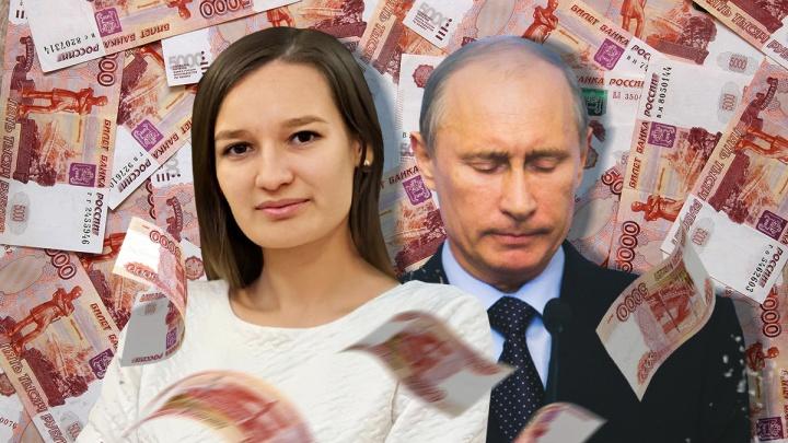 25-летний пресс-секретарь Радия Хабирова в прошлом году заработала больше, чем Владимир Путин