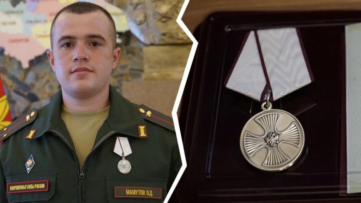 Танкисту вручили медаль за спасение ребёнка из горящей машины в Челябинской области