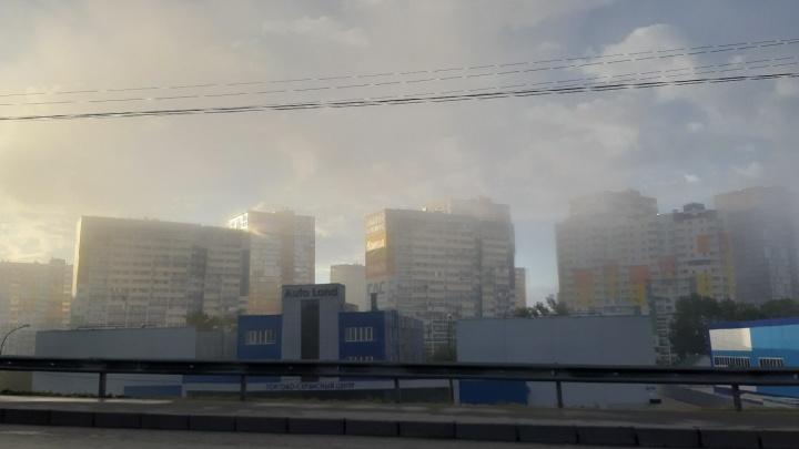 Густой туман окутал Новосибирск с утра