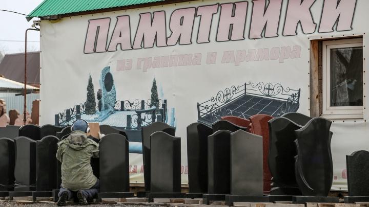 В Минздраве Башкирии объяснили, почему в регионе нет новых жертв коронавируса