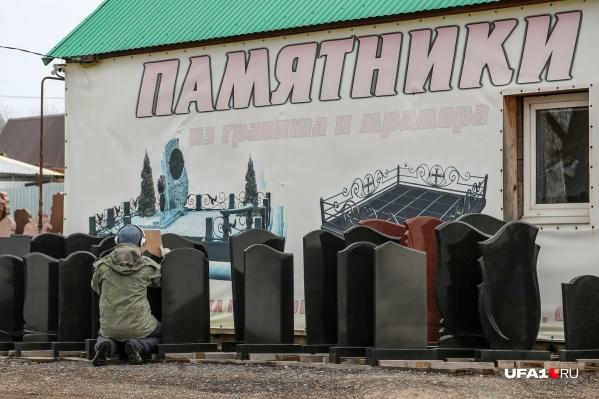 В Башкирии зарегистрировали 18 смертей отCOVID-19
