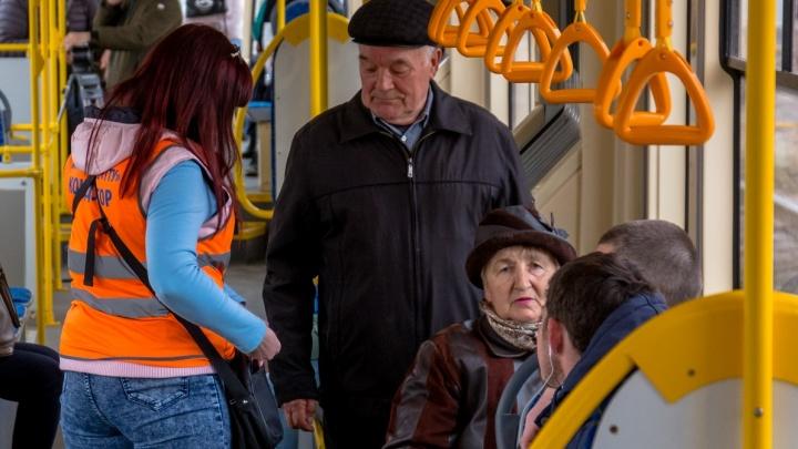 В Самарской области из-за карантина все пожилые люди получат пенсию на дому