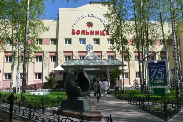 Четырёх пострадавших доставили в эту больницу в Ханты-Мансийске