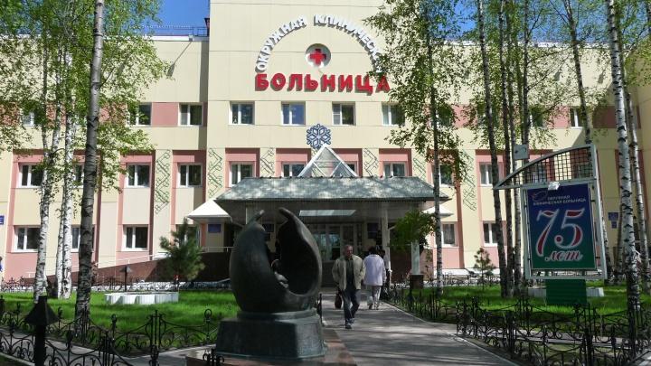 На трассе в Ханты-Мансийском автономном округе перевернулся автобус с южноуральскими вахтовиками