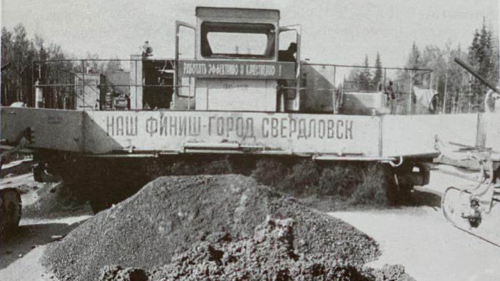 «Уральский БАМ», который придумал Ельцин: Серовскому тракту исполнилось 35 лет