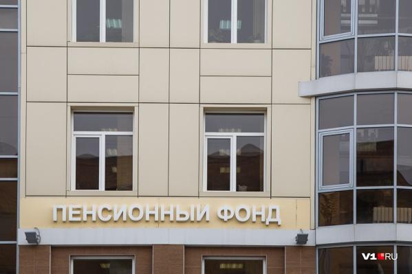 Все офисы ПФР до конца месяца будут работать в ограниченном режиме