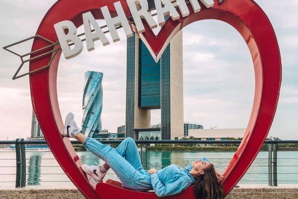 Девушка живет 2 года в Бахрейне и не собирается переезжать в Омск