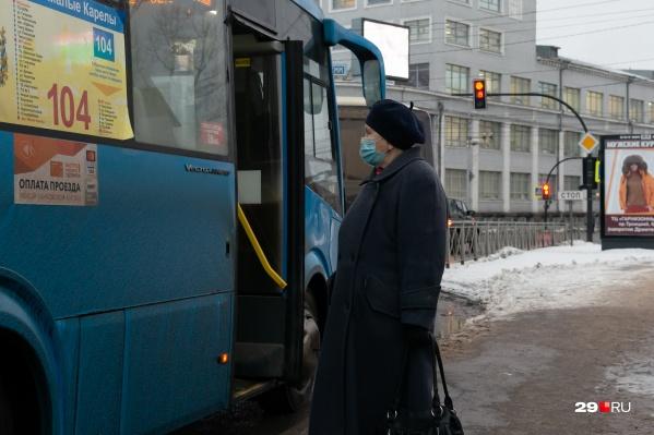 А какими приложениями для отслеживания движения транспорта пользуетесь вы? Пишите в комментариях <br>