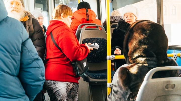 В Омске повысили стоимость льготного проезда для школьников, студентов и пенсионеров